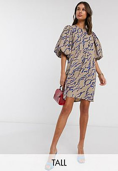 Vero Moda skater dress with puff sleeve and lace back detail in nude stripe-Multi